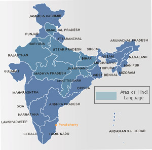 Areas of Hindi Language