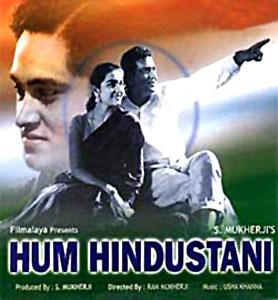 Hum Hindustani 1960 Review