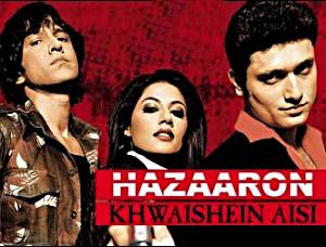 hazarokhwahise