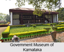 Government Museum of Karnataka