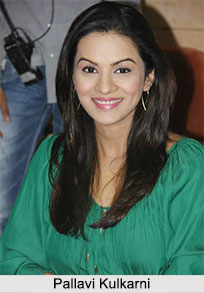 Pallavi Kulkarni, Indian Television Actress