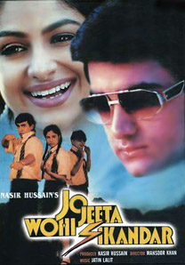 Jo Jeeta Wohi Sikandar , Indian movie