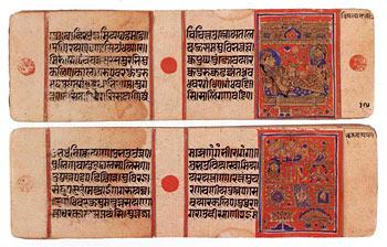 Kalpasutra, Jain Text