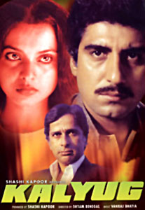 Kalyug , Indian movie