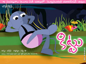 Kittu -First Animated Film in Telugu