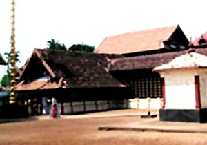Mahadeva Temple in  Kottayam, South India