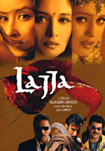 Lajja movie