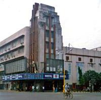 Metro Cinema at mumbai