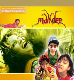 Makdee, the Indian film