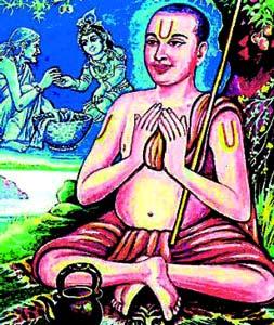 Narayana Tirtha
