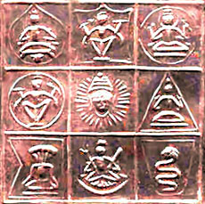 Nine Planets in Astrology - Navagrahas