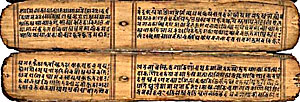 NepalSanskrit Language