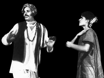 Play by Ninasam, Indian Rural Amateur Theatre