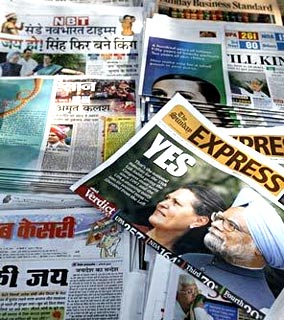 Newspapers in India, Indian Press