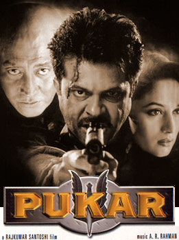 Pukar, Indian film