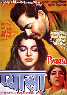 Pyaasa, Indian Cinema