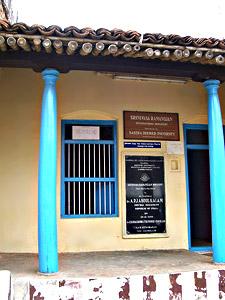 Ramanujan's home, kumbbakonam