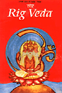 One of the finest examples of the Sruti literature - Rig Veda