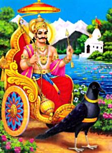 Shanaischara, Saturn, Son Of  Sun