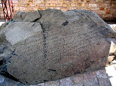 Rock Edict Of Ashoka at Shahbazgarhi