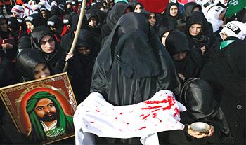 Shia Sect, Islam