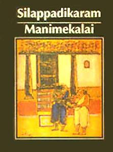 Post-Sangam Age in Tamil literature