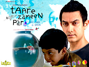 Film Taare zameen par, Indian Production Houses, Indian Cinema