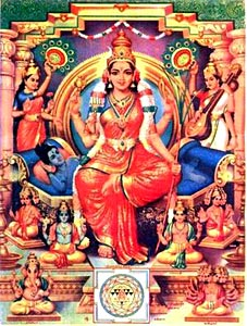 Lalita, Tripura Sundari, Hindu Goddess