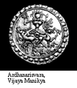 Vijay Manikya Coins of  Tripura Kings