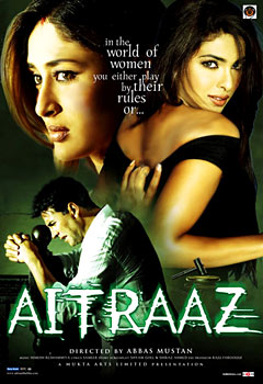 Aitraaz, the Indian movie