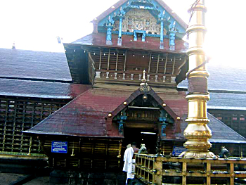 Mahadeva Temple, Architecture Of Kerala