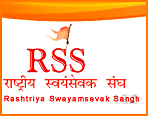 Rashtriya Swayamsevak Sangh, Indian Volunteer Organisation