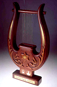Lyre, String Instrument