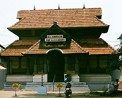 Thali Temple - Kozhikode, Kerala