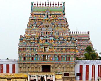 Thiayagaraja temple
