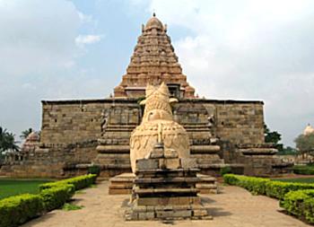 Gandaikonda Siva temple