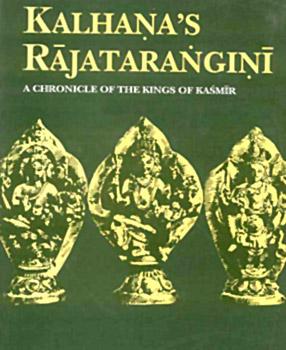 Rajatarangini, Kalhana