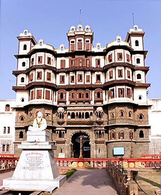 Holkar Palace - Indore, Madhya Pradesh