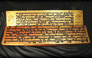Abhidhamma+pitaka