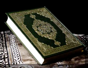 Teachings of Holy Quran