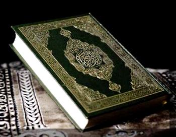 Teachings of Holy Quran