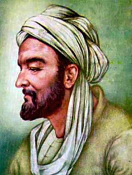 Abu Ali ibn Sina - Islamic Philosopher