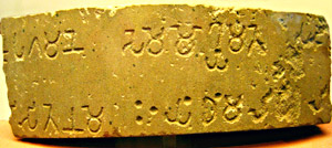 Asokan brahmi Script