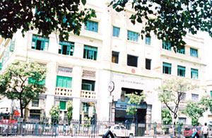 New Building of Asutosh College, Kolkata