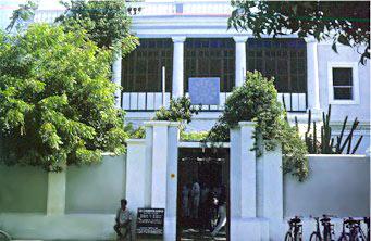 The Auroville International Ashram