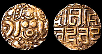 Coins of Kanauj, Coins of Rajput Period