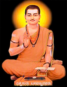 Guru Basava - Founder of Lingayat Community, Indian Community