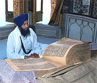 Guru Granth Sahib - Holy Scriptures Of Sikhism