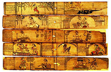 Pancharatra - Vaishnavite devotional texts and are devoted to the worship of Narayana.