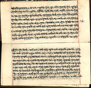 Rig Veda - The hymns of Rig Veda were although the freshest example of the delight of Aryans that they exhibited whilst experiencing the bounty of nature